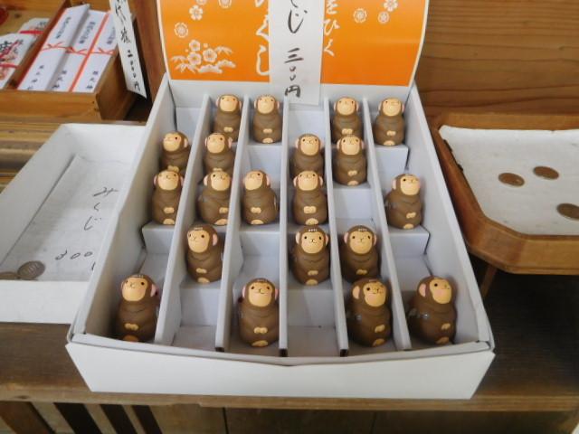猿丸神社 <お茶の京都・宇治田原町②>_d0106134_21435624.jpg