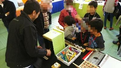 11/11(土)  美濃市産業祭1日目_a0272042_22422359.jpg