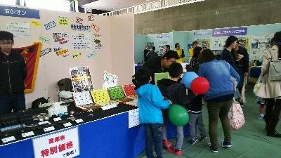 11/11(土)  美濃市産業祭1日目_a0272042_22422763.jpg