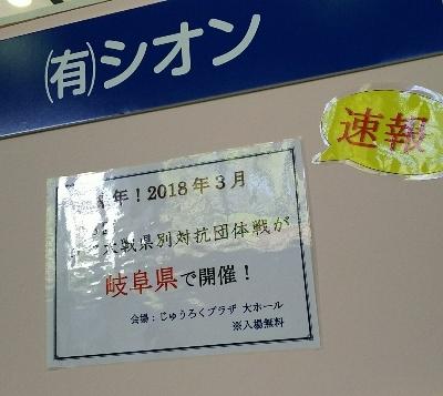 11/11(土)  美濃市産業祭1日目_a0272042_23245013.jpg