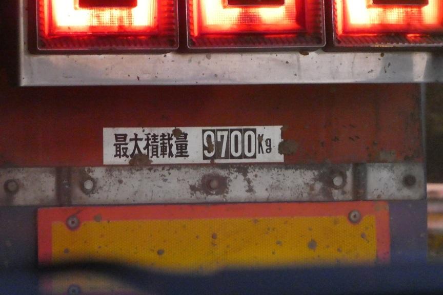 d0288144_23030581.jpg