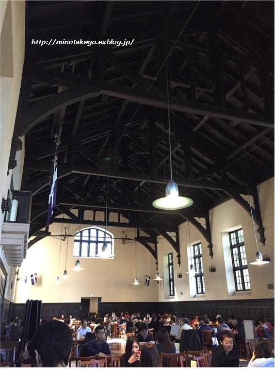 学食と東京都選定歴史的建造物で豊かな週末 ~立教大学 第一食堂 ...