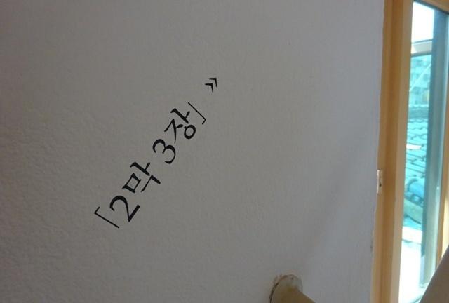 f0201054_22482550.jpg