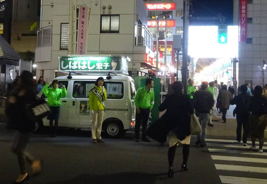 しばはし宏子さんの葛飾区議選最終日_f0059673_23484060.jpg