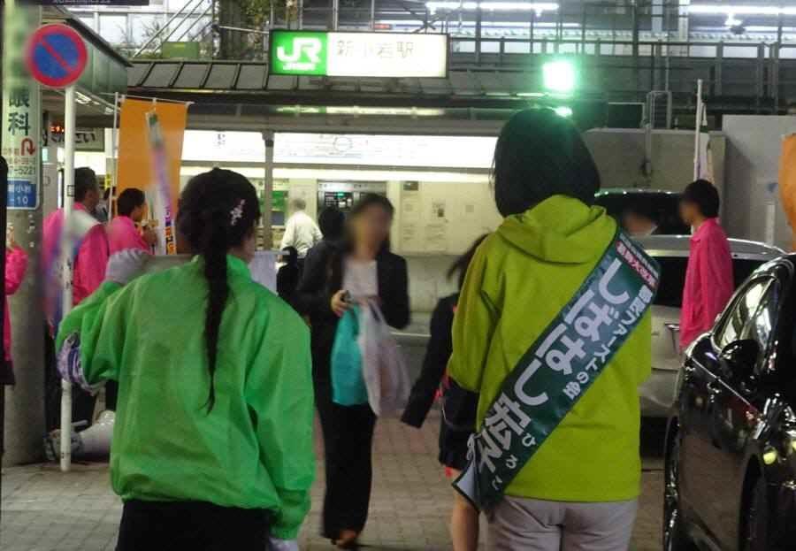 しばはし宏子さんの葛飾区議選最終日_f0059673_23485249.jpg