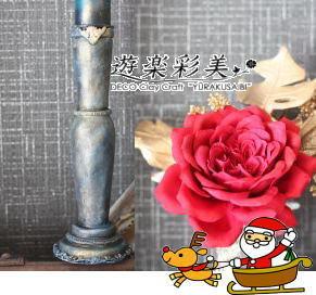 a0092074_09112298.jpg