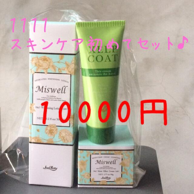 f0152875_08211426.jpg