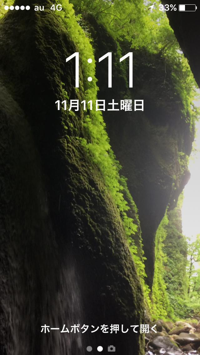 f0152875_08223866.jpg