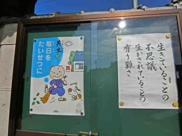 最勝寺_a0045381_16241047.jpg