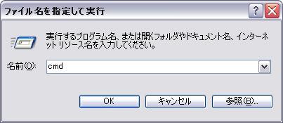 d0053309_21225600.jpg