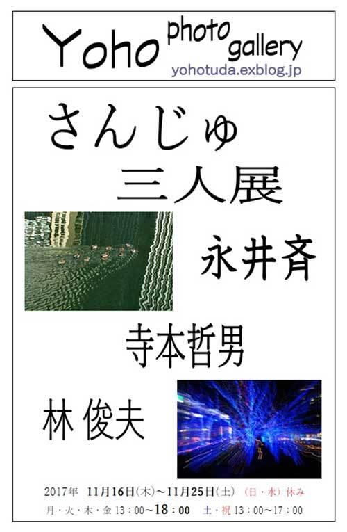 f0342812_12055230.jpg