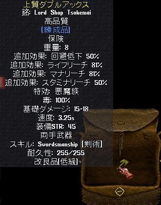 c0325013_10405944.jpg