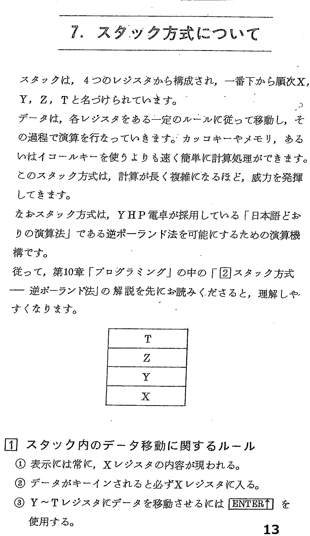 c0335218_09102264.jpg