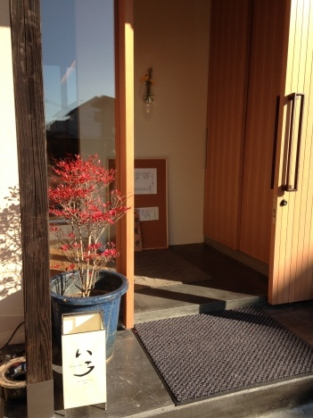 【軽井沢駅前】ご近所ランチ『だいどころや いろ』_d0035921_17024353.jpg