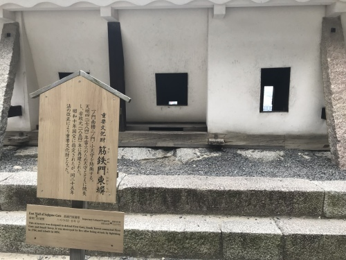 松山城へ。_b0028732_01213696.jpeg