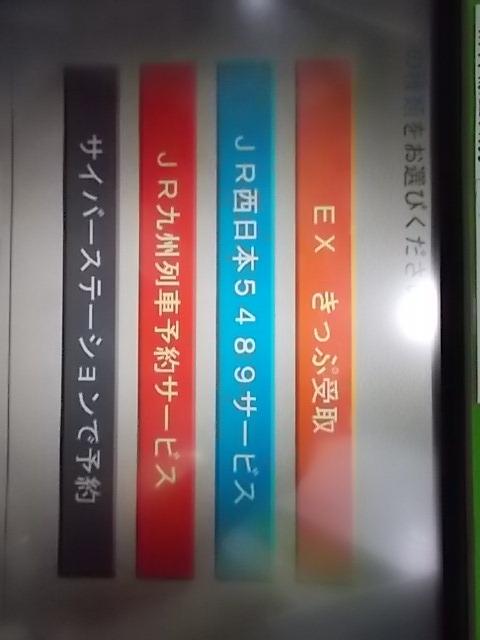 b0283432_20591674.jpg
