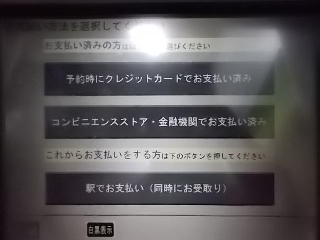 b0283432_21023644.jpg