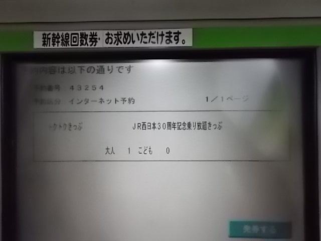 b0283432_21054447.jpg