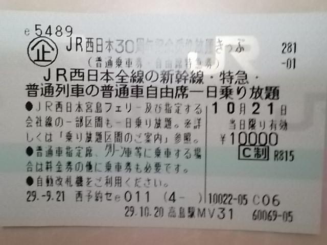 b0283432_21083612.jpg