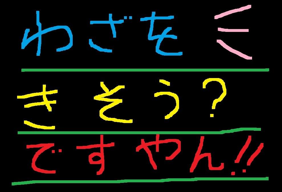 f0056935_11080464.jpg