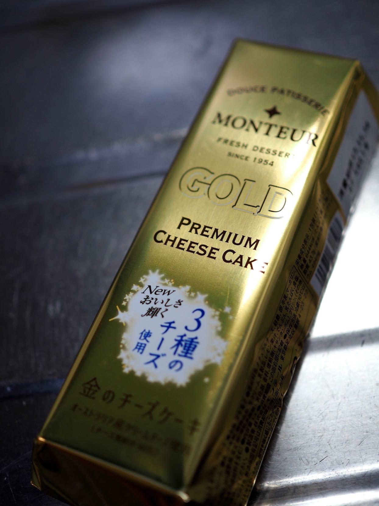 モンテール 金のチーズケーキ_b0360240_23000422.jpg