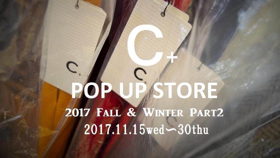 """C+ POP UP STORE 2017 F/W Part2 開催のお知らせ!...11/12sun\""_d0153941_17113218.jpg"