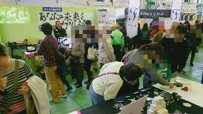 11/12(日) 美濃市産業祭2日目_a0272042_19503231.jpg