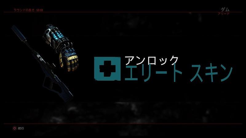 ゲーム「Evolve ハンターを育成中」_b0362459_12042343.jpg