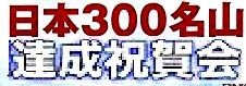 c0119160_06523552.jpg