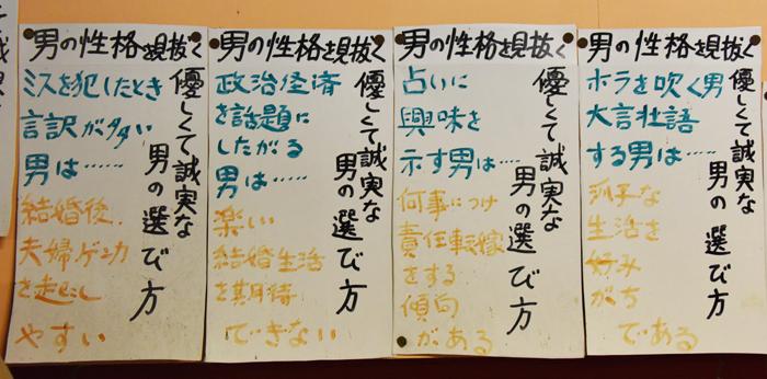 【閲覧注意】チンチン音頭発祥地?!貴重な秘宝館!淡路島ナゾのパラダイスが珍スポットすぎてヤバイ_e0171573_0104962.jpg