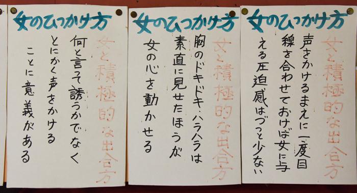 【閲覧注意】チンチン音頭発祥地?!貴重な秘宝館!淡路島ナゾのパラダイスが珍スポットすぎてヤバイ_e0171573_0112993.jpg