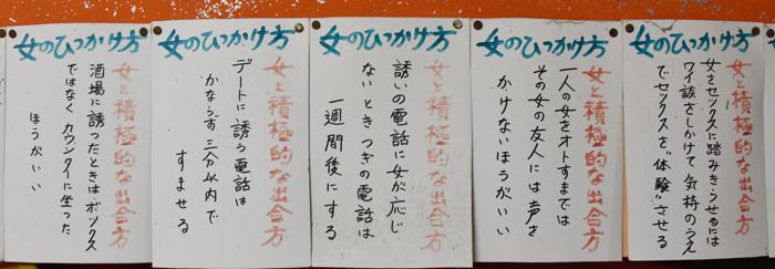 【閲覧注意】チンチン音頭発祥地?!貴重な秘宝館!淡路島ナゾのパラダイスが珍スポットすぎてヤバイ_e0171573_0114854.jpg