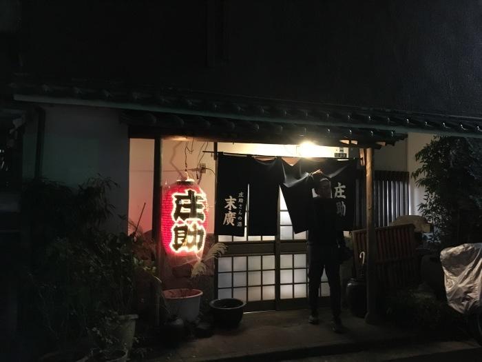 2017.11.3-5 北関東の川沿いサイクリングロードを繋ぐチャリ旅_b0219778_09333307.jpg