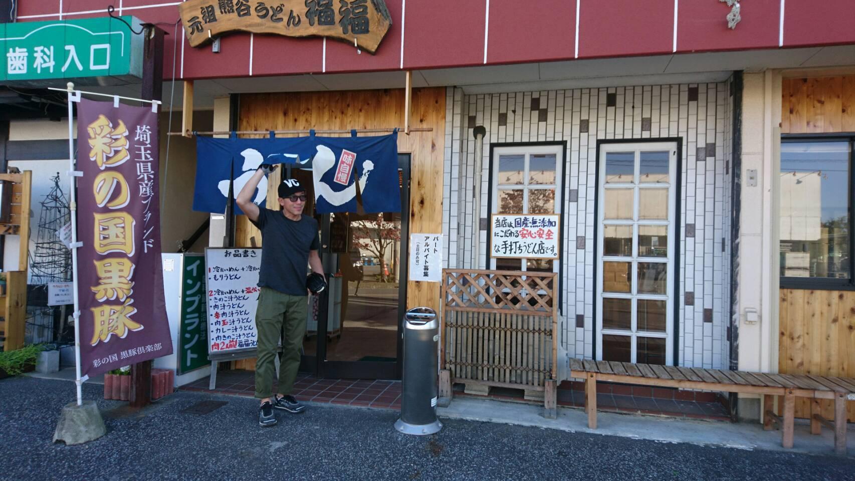 2017.11.3-5 北関東の川沿いサイクリングロードを繋ぐチャリ旅_b0219778_09520793.jpg