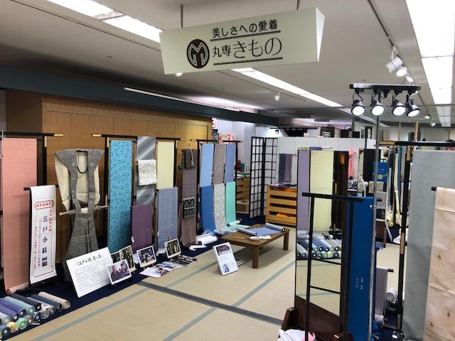 11月12日 新潟長岡_d0171384_1729526.jpg