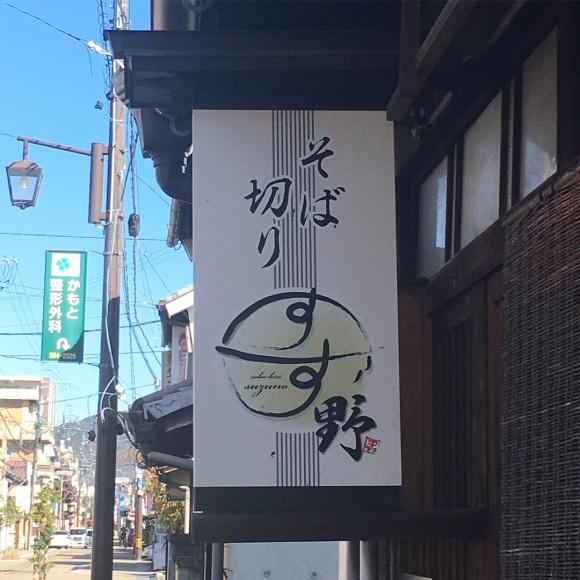 蕎麦屋さんでいくら丼_b0065587_18571794.jpg