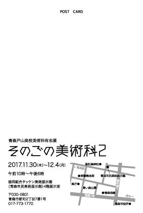 f0227989_170040.jpg