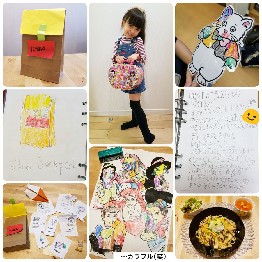 最近の娘の日記☆英語スクールでの楽しい時間等。_d0224894_04551887.jpg