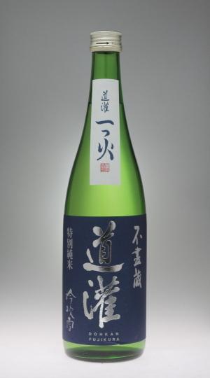 道灌 特別純米 吟吹雪[太田酒造]_f0138598_15181752.jpg