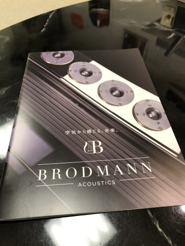 Brodmann VC2試聴しました!_c0113001_18083376.jpeg