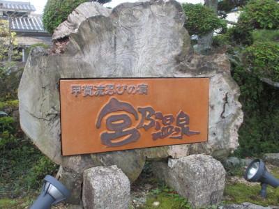 忍者のお勉強_e0150006_21240333.jpg