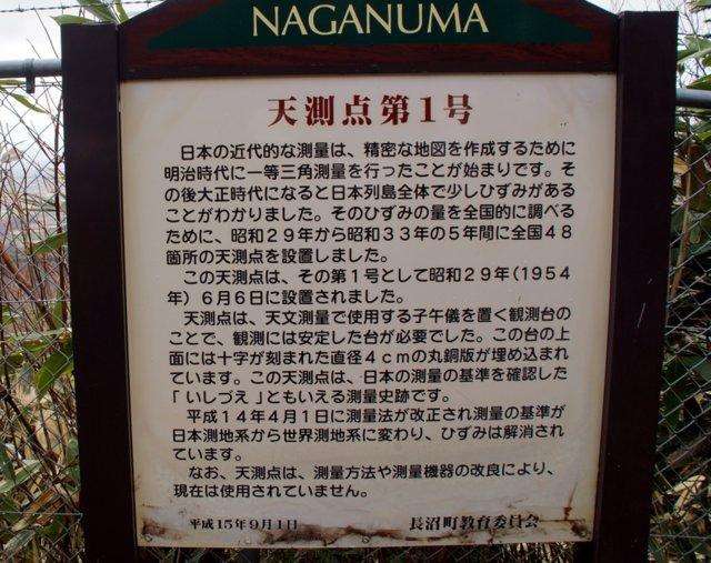 2017年11月12日(日) 瀞台(しずかだい)(標高272.8m)_a0345007_11522479.jpg