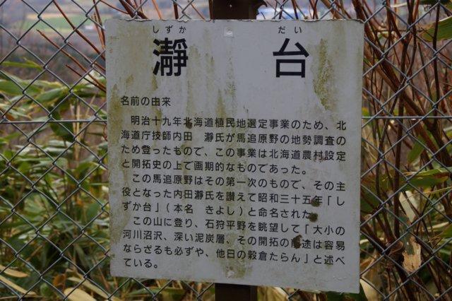 2017年11月12日(日) 瀞台(しずかだい)(標高272.8m)_a0345007_11534329.jpg
