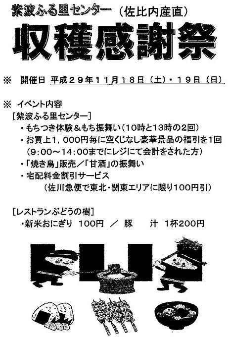 b0114813_14341458.jpg