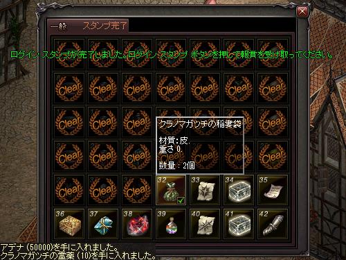 b0056117_21225274.jpg
