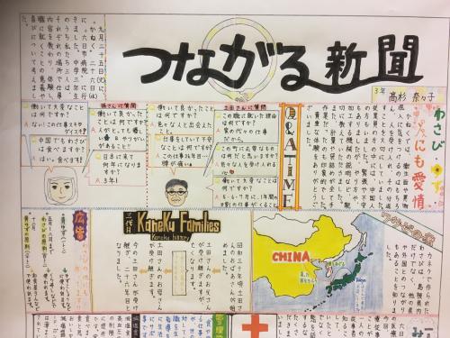 六中文化祭_d0025421_07271395.jpg