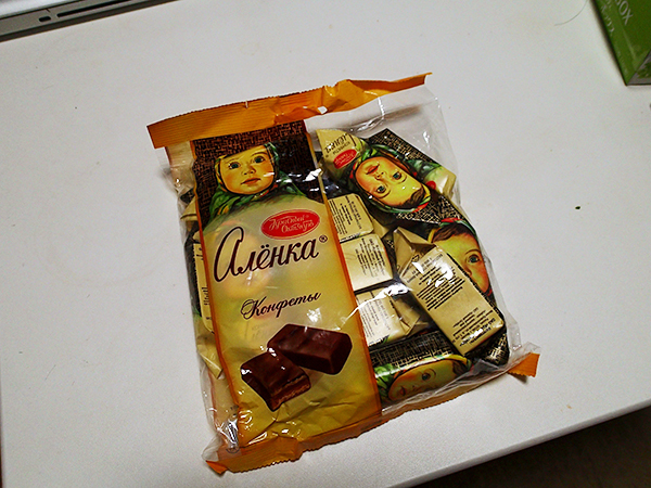 ロシアのお菓子と、マッサージクッション_c0193735_00254614.jpg