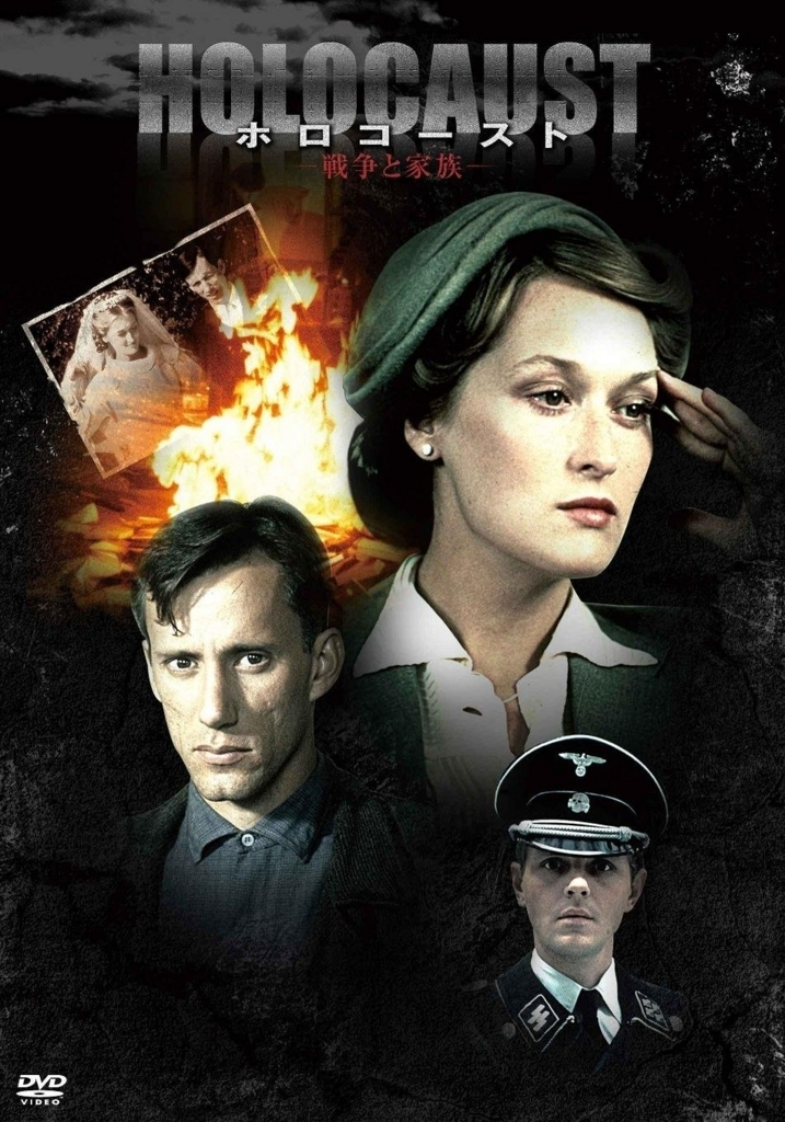 特別展「映画に見るドイツの歴史」_e0141754_07583613.jpg