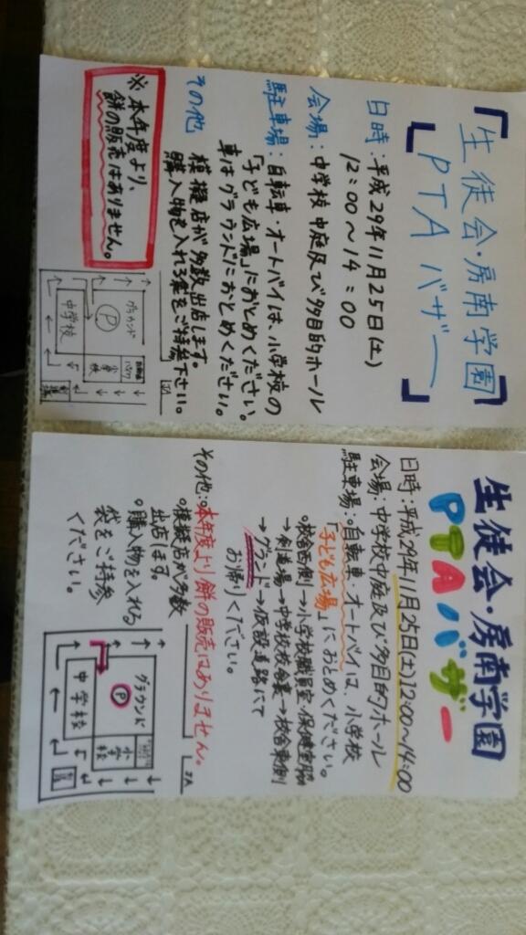 b0336459_14084273.jpg