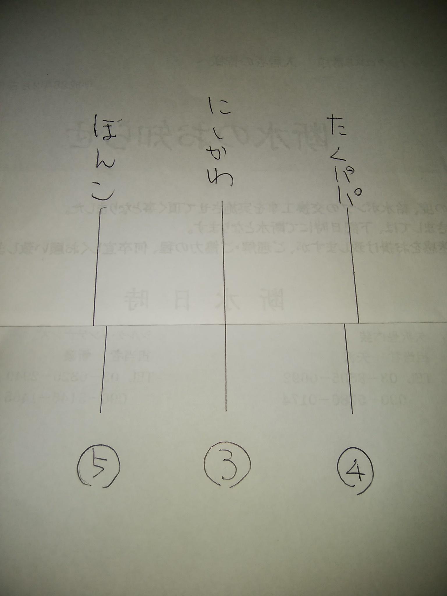 b0317874_22320028.jpg